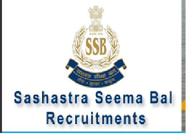 SSB Head Constable jobs