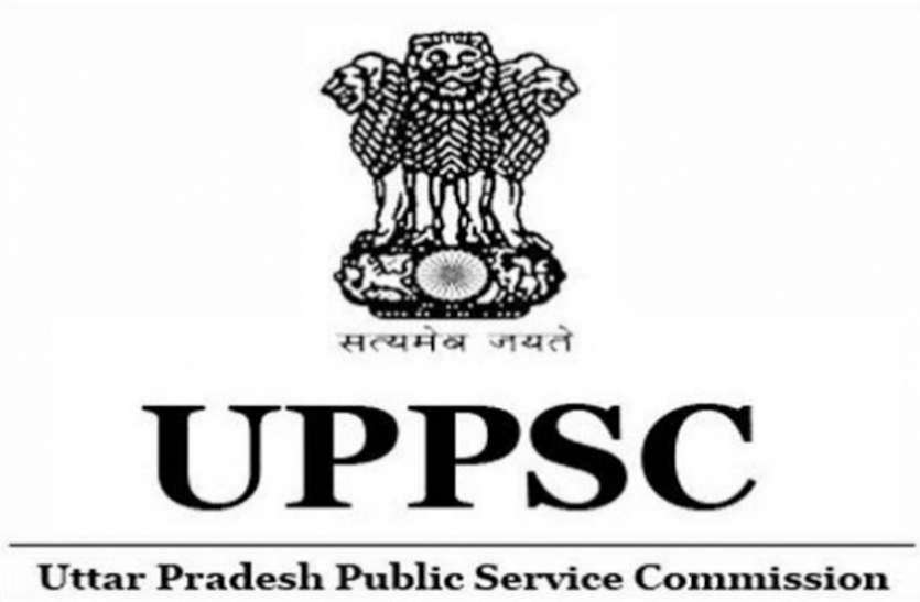 UPPSC Jobs 2020 – Apply Online For 89 Principal (Gr-II)/ Vice Principal/ Asst Director, Engineer & Other Vacancies