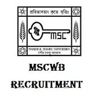 MSCWB Jobs 2020 – Apply 89 Sub Assistant Engineer & Assistant Engineer Posts